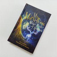 MBK-Marvellous